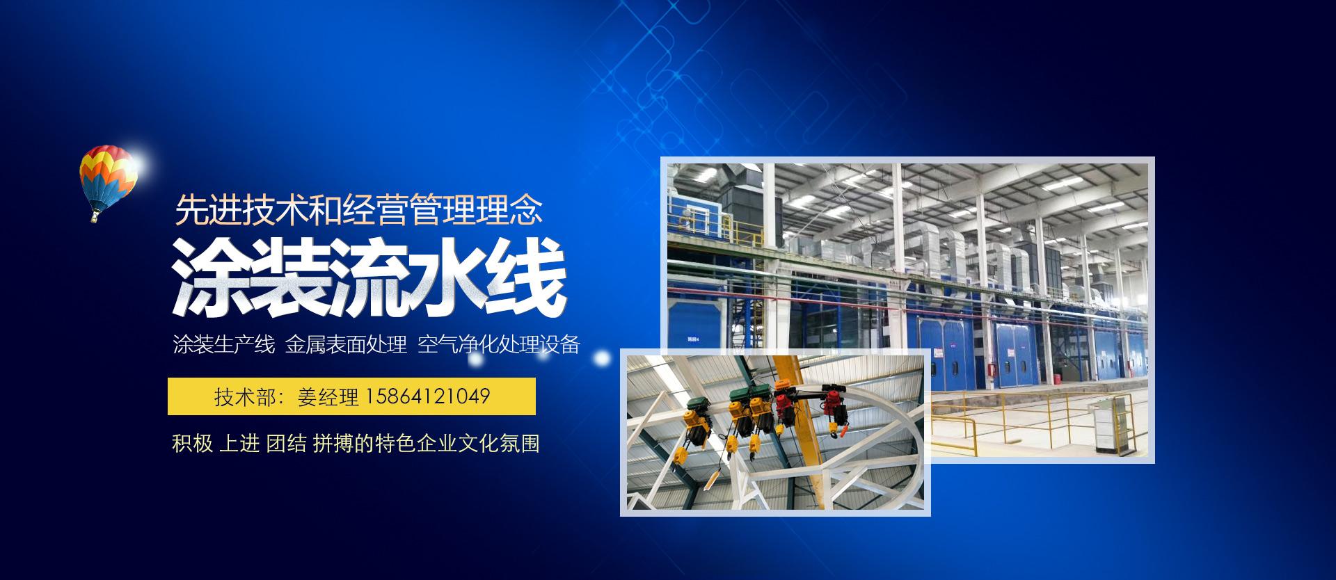 济宁华科环保科技有限公司